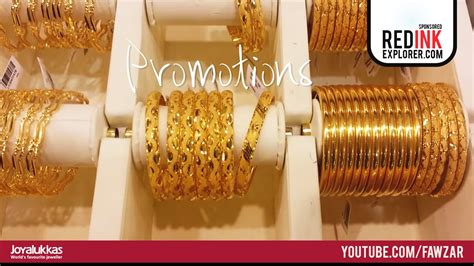 joyalukkas Bangle Collection - YouTube