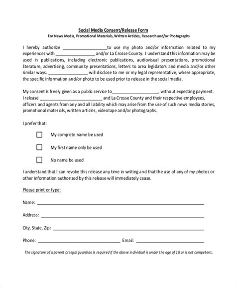 social media photo release form template media release form social media release form standard media release form template minor media