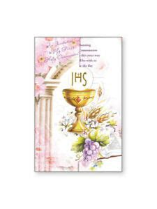 First Holy Communion Invitation Cards pack of 12 Pink