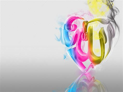 Allah Name Wallpapers Hd Pictures  One Hd Wallpaper