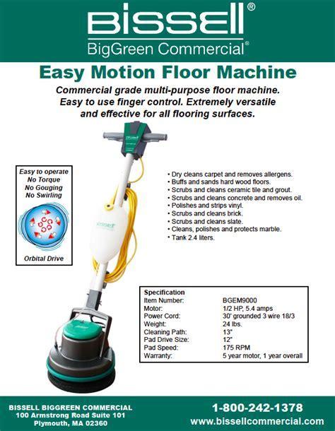 Orbital Floor Machine   Easy Motion BGEM9000   Versatility