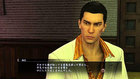 side quests daigo yakuza  english translation