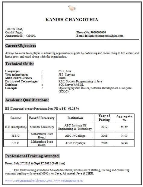 cse engineering student resume format svoboda2 com