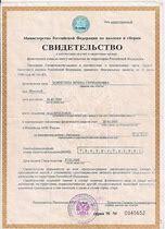 заявление о регистрации иностранного гражданина по месту пребывания бланк