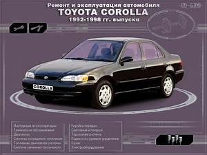 Toyota Manual  Corolla 1992