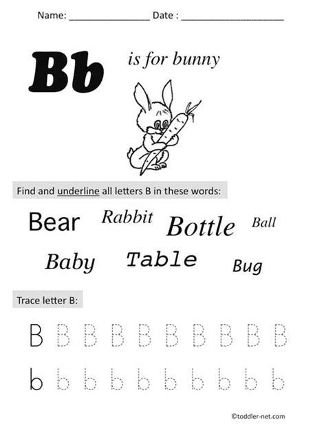 printable letter  preschool worksheet