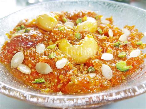 indian dessert with carrots gajar ka halwa indian dessert with carrots
