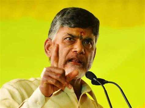 Andhra Pradesh Cm Chandrababu Naidu Asks District