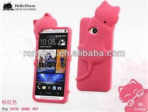 Cute Phone Cases HTC One