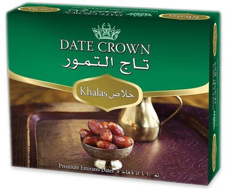 Date Crown Khalas Premium Dates 1kg - Bulk Buy Offer ...