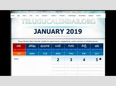 february 2019 calendar image full view telugu calendar