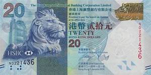 Hong Kong Currency - Shore Excursions Asia