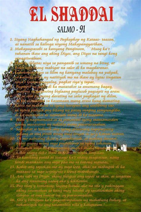el shaddai prayer salmo
