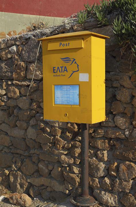 la banque postale siege social poste grecque wikipédia