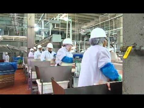 Seaboard Foods Management Trainee Program - YouTube