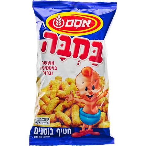 israeli help prove early exposure to peanuts prevents allergies the times of israel