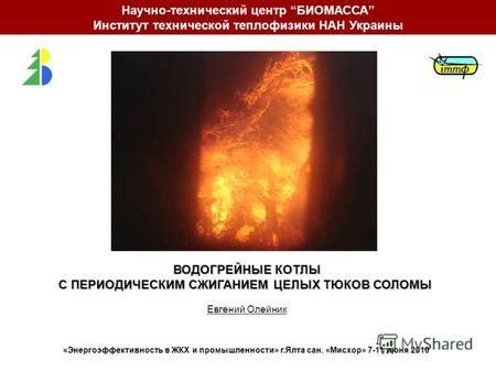 Энергоэффективноекотельное оборудование – made in сrimea – информационный портал новый крым