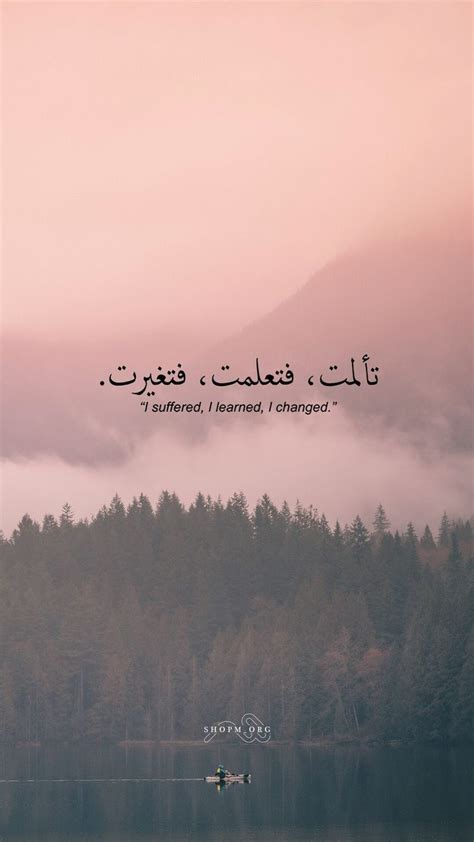 aesthetic iphone quran quotes wallpaper