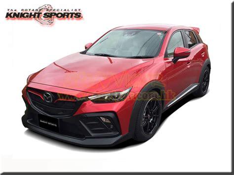 Mazda Cx3 Modification by Sports Mazda Cx 3 Dk Modification Performance
