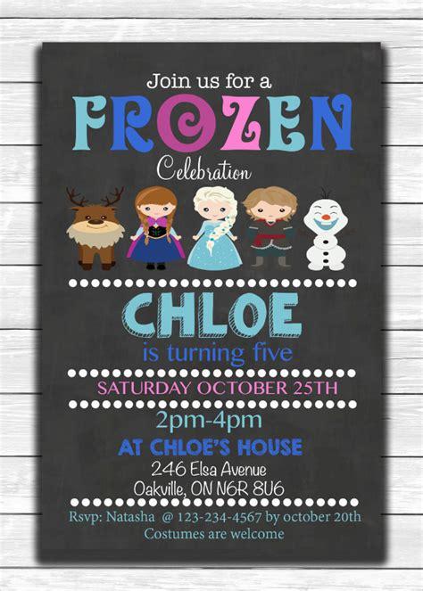 frozen birthday invitation templates psd ai eps
