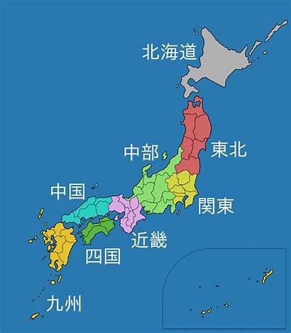 Nihon Regions Eight