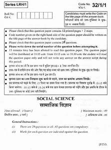 Previous Year Social Science Question Paper For Cbse Class 10