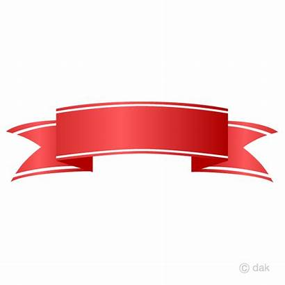Banner Curved Clipart Ribbon Webstockreview Illustoon Clipground