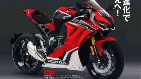 2019 Honda Cbr1000rr With Electric Shock Absorber And Boom