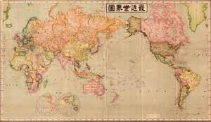 World Map Japan