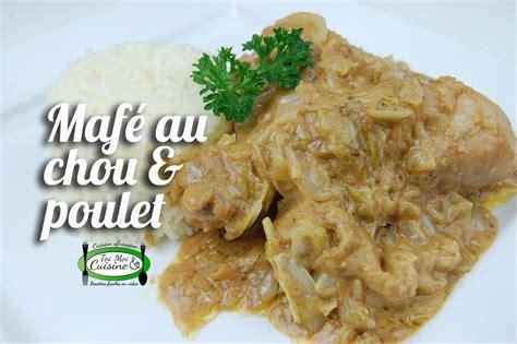 cours de cuisine africaine mafé arachide au chou et poulet tchop afrik 39 a cuisine