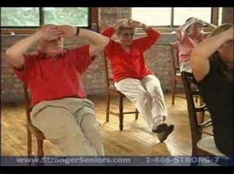 stronger seniors chair exercise program youtube