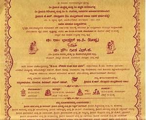 kannada wedding card template 3 With sample wedding invitation kannada