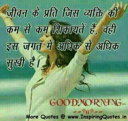friendship quotes sms  hindi image quotes