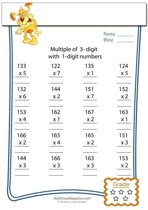 Multiplication Worksheet 3 Digit Times 1 Digit  Multiplication Worksheets Dynamically Created