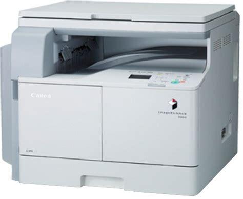 canon imagerunner ir  multifunction photocopier machine price  bangladesh bdstall