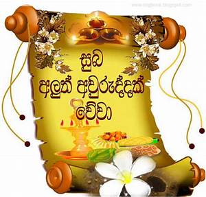 "Search Results for ""Www Happy New Year 2015 Sinhala ..."