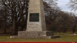 Schrebergarten München Kaufen : gibt es hier den obelisk im luitpoldpark zu kaufen m nchen stadt ~ Whattoseeinmadrid.com Haus und Dekorationen