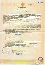 бланк доверенности на получение корреспонденции на почте россии
