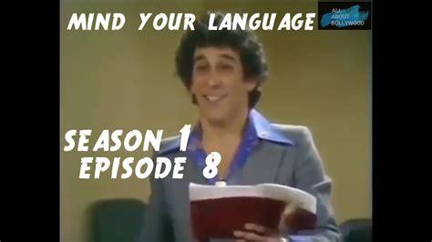 mind  language season  episode