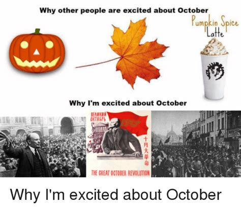 October Memes - why other people are excited about october umpkin spice latte why i m excited about october