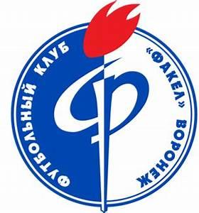 FC Fakel Voronezh Wikipedia