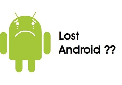 how to track and your lost android mobile with