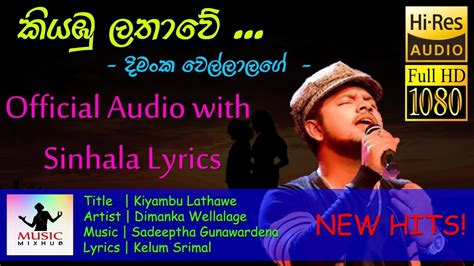 Official Audio With