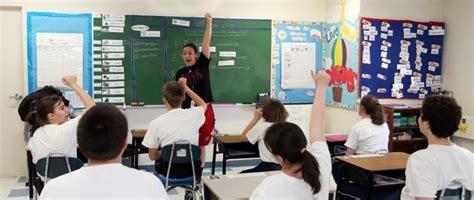 academics boston higashi school 569 | classroom thumb