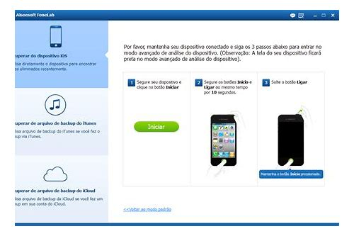 apple ios baixar para iphone 3gs 6.1.3