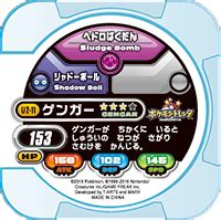 tretta set b pokémon tretta ultimate set 2 glaciate kyurem 39 s assault