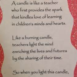 Teacher Gift Candle Poem