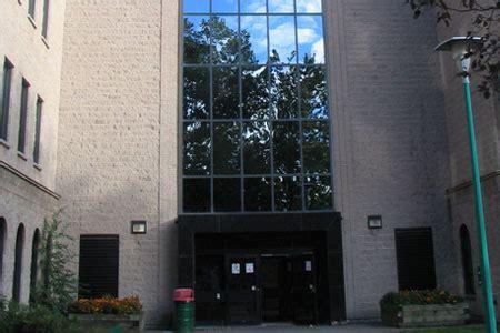 facilities commerce cegep vanier college