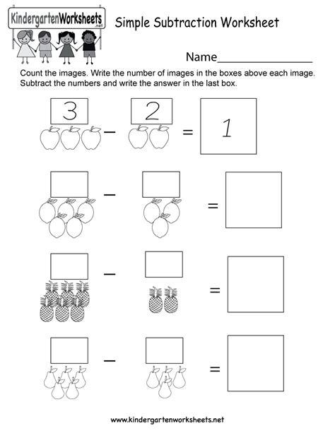 simple subtraction worksheet  kindergarten math