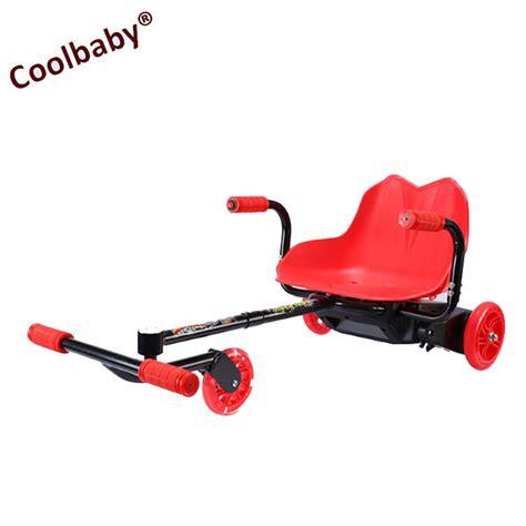 drift trike elektromotor coolbaby 50 watt motorisierte dreir 228 der elektromotor drift trike kinder drei r 228 der treiben